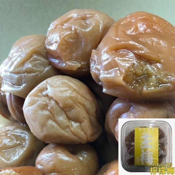 梅干し 紀州 南高梅 セール はちみつ うめしそ かつお こくとう れもん いちご 800g 送料無料 ポイント消化 キングサイズの王梅|hamidasi-gurume|09