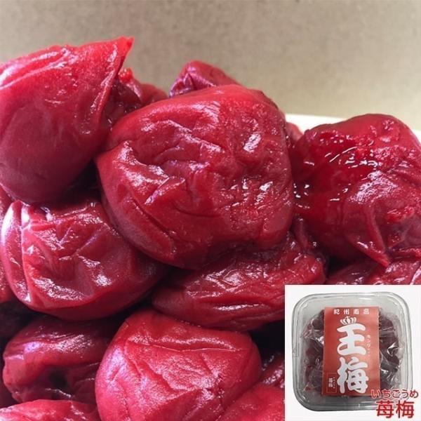 梅干し 紀州 南高梅 セール はちみつ うめしそ かつお こくとう れもん いちご 800g 送料無料 ポイント消化 キングサイズの王梅|hamidasi-gurume|10