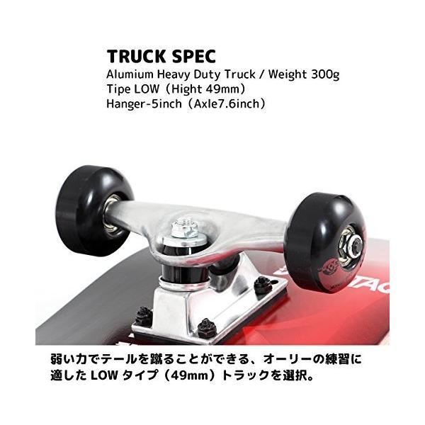 DUB STACK(ダブスタック) スケートボード DSB-7 31インチ コンプリートセット 【ABEC5ベアリング採用】|hamuhamu|05