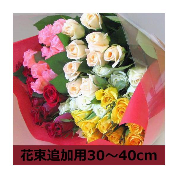 バラの花束Mサイズに追加用お誕生日に年の数だけ!