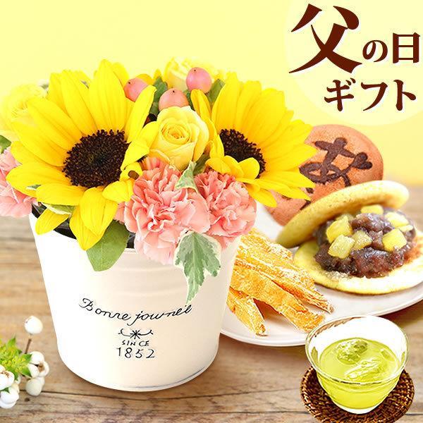 父の日 ギフト 花 セット 和菓子 バウムクーヘン スイーツ 生花 フラワーアレンジメント|hana-collabo