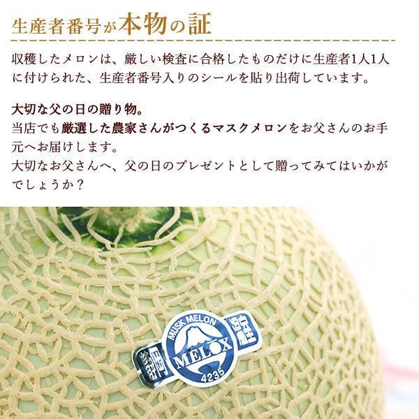 父の日 ギフト 花 セット 和菓子 バウムクーヘン スイーツ 生花 フラワーアレンジメント|hana-collabo|05