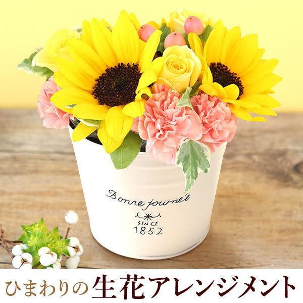 父の日 ギフト 花 セット 和菓子 バウムクーヘン スイーツ 生花 フラワーアレンジメント|hana-collabo|06