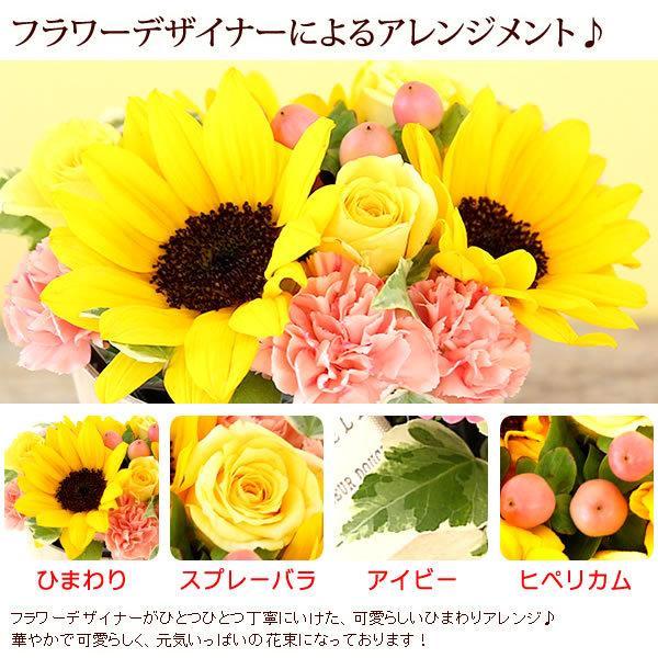 父の日 ギフト 花 セット 和菓子 バウムクーヘン スイーツ 生花 フラワーアレンジメント|hana-collabo|07