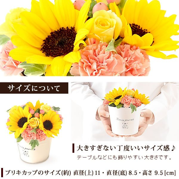 父の日 ギフト 花 セット 和菓子 バウムクーヘン スイーツ 生花 フラワーアレンジメント|hana-collabo|09