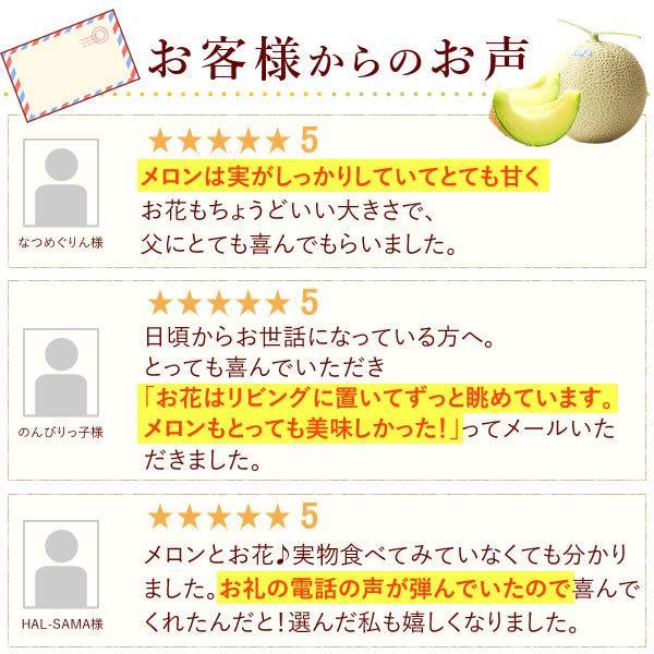 父の日 ギフト 花 セット 和菓子 バウムクーヘン スイーツ 生花 フラワーアレンジメント|hana-collabo|10