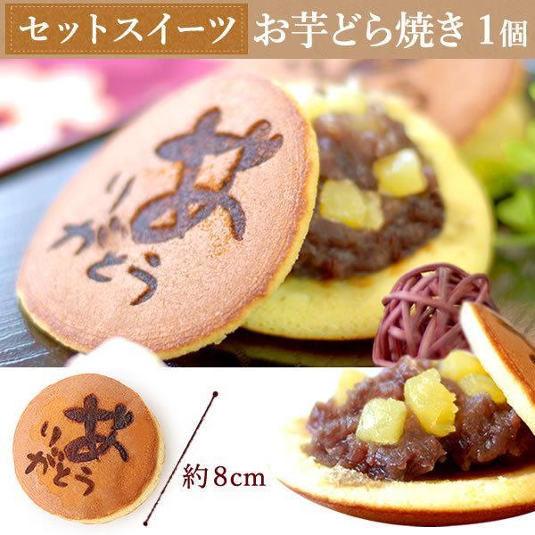 母の日ギフト  花 カーネーション 鉢植え プレゼントランキング  花とスイーツセット 花束 |hana-collabo|11