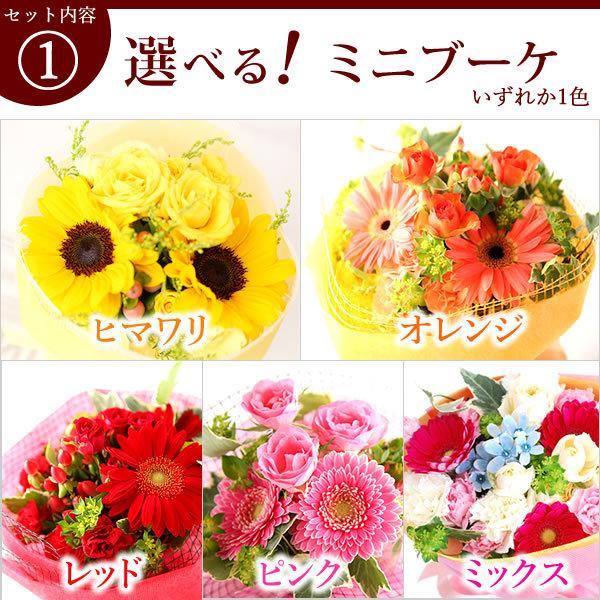【誕生日プレゼント】【迷っている人必見】贈りたい♪が見つかる!お花とスイーツセット