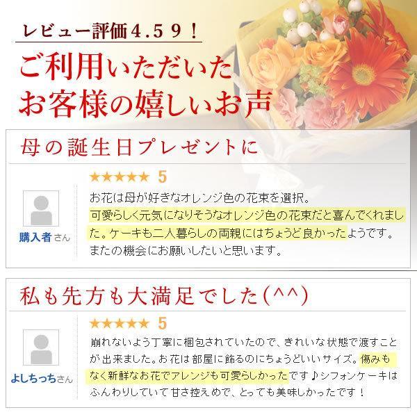 誕生日 プレゼント 贈り物 アレンジメント ギフト 花束 切花 花とスイーツ 生花|hana-collabo|02