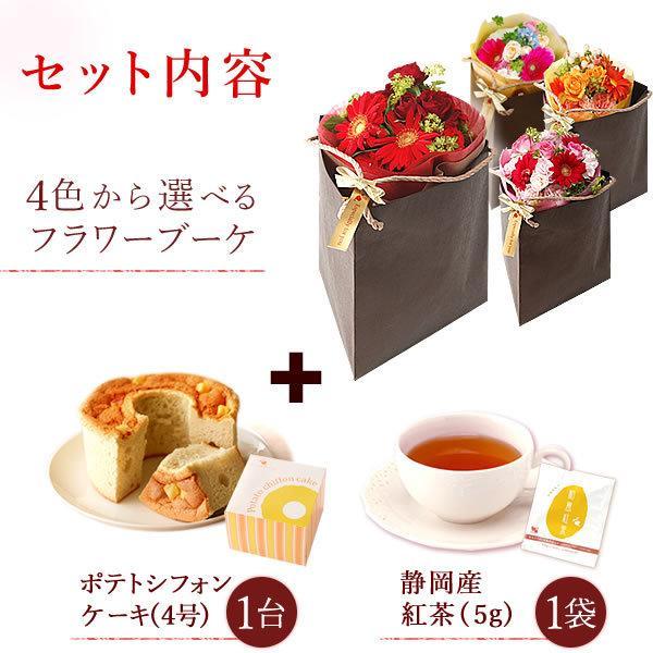 誕生日 プレゼント 贈り物 アレンジメント ギフト 花束 切花 花とスイーツ 生花|hana-collabo|03