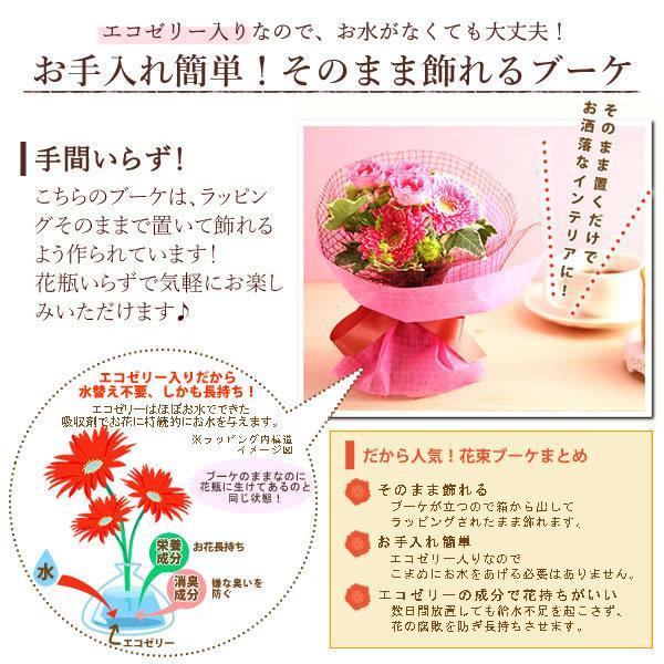 誕生日 プレゼント 贈り物 アレンジメント ギフト 花束 切花 花とスイーツ 生花|hana-collabo|04
