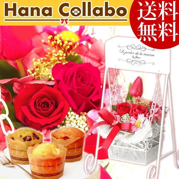 誕生日 ギフト プレゼント プリザーブドフラワー 女性 母 花とスイーツ アレンジ 結婚祝い 贈り物 hana-collabo