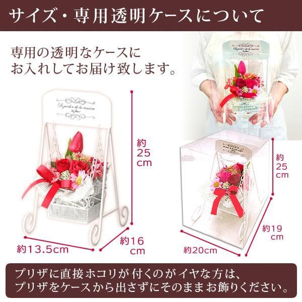 誕生日 ギフト プレゼント プリザーブドフラワー 女性 母 花とスイーツ アレンジ 結婚祝い 贈り物 hana-collabo 03