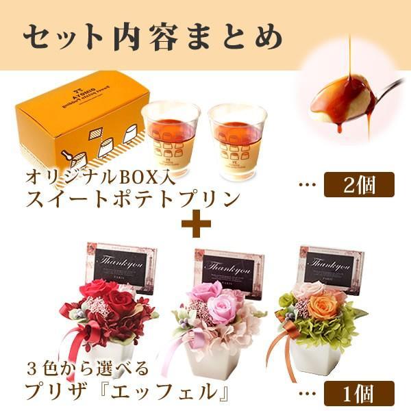 母の日 プレゼント プリザーブドフラワー 女性 母 花 結婚祝い ギフト アレンジ スイーツ hana-collabo 03