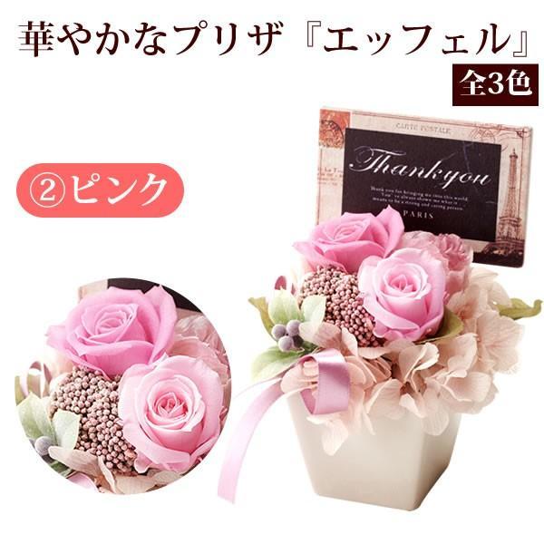 母の日 プレゼント プリザーブドフラワー 女性 母 花 結婚祝い ギフト アレンジ スイーツ hana-collabo 04
