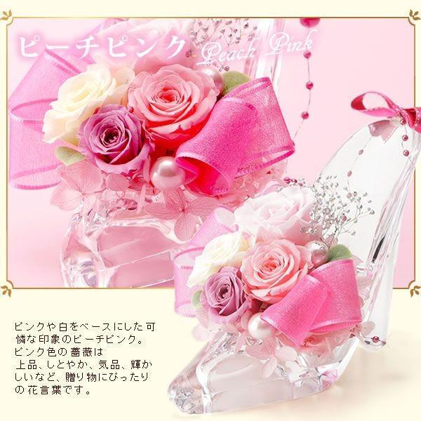 誕生日 プレゼント 女性 ギフト  贈り物 プリザーブドフラワー 花 スイーツ ガラスの靴風 hana-collabo 02