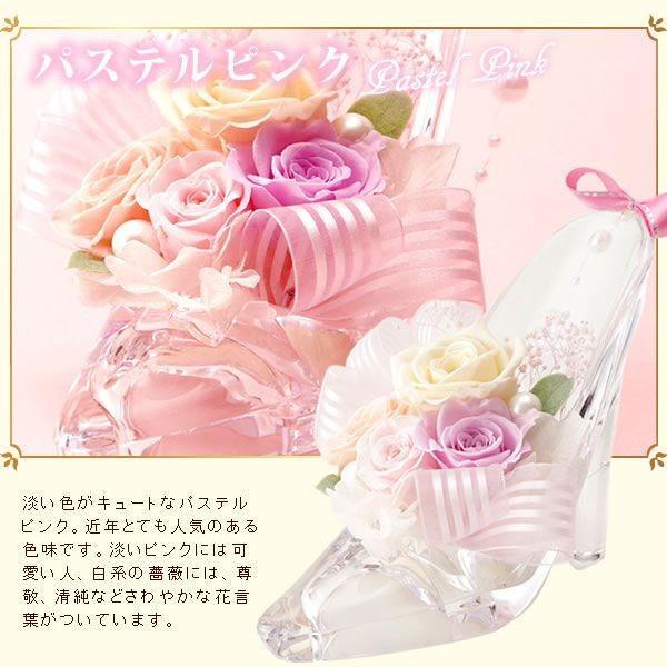 誕生日 プレゼント 女性 ギフト  贈り物 プリザーブドフラワー 花 スイーツ ガラスの靴風 hana-collabo 03