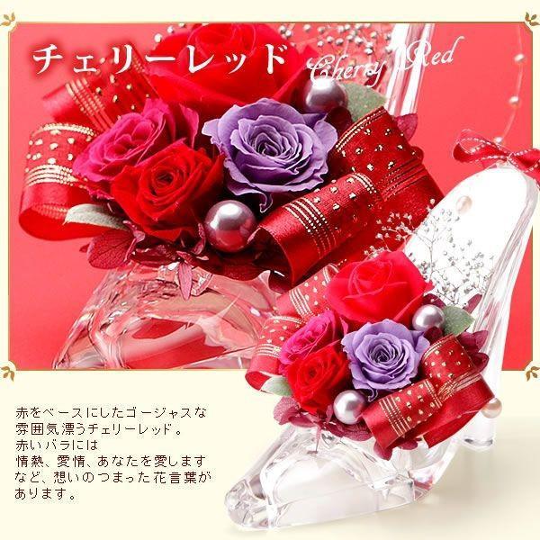誕生日 プレゼント 女性 ギフト  贈り物 プリザーブドフラワー 花 スイーツ ガラスの靴風 hana-collabo 04