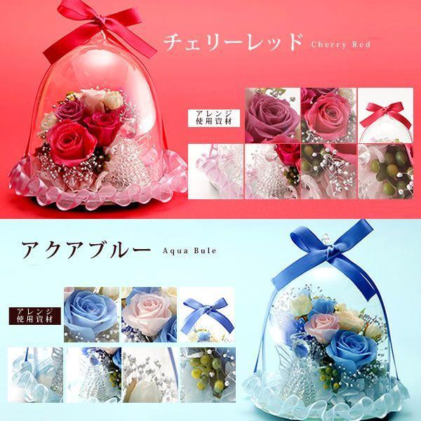 母の日 プレゼント 花 ガラスドーム プリザーブドフラワー 光る スイーツ 洋菓子|hana-collabo|05