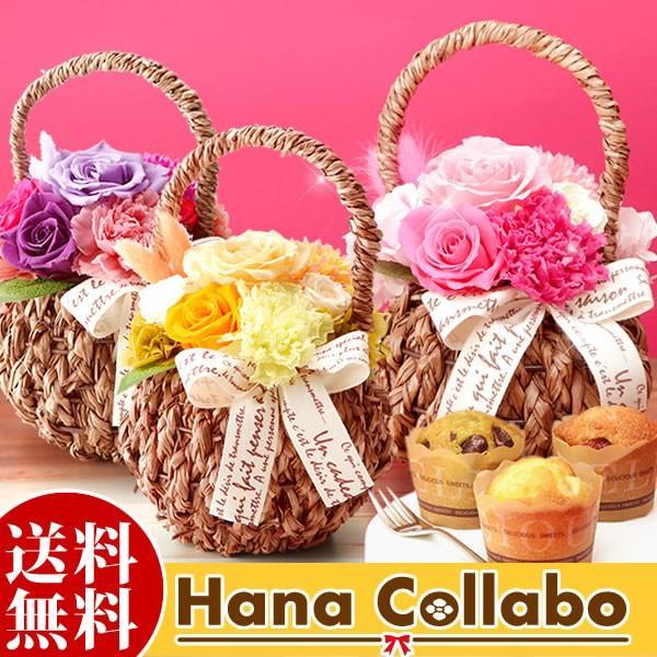 誕生日 ギフト プレゼント 贈り物 プリザーブドフラワー 花とスイーツ お祝い 女性 還暦祝い|hana-collabo