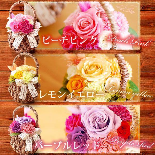 誕生日 ギフト プレゼント 贈り物 プリザーブドフラワー 花とスイーツ お祝い 女性 還暦祝い|hana-collabo|02
