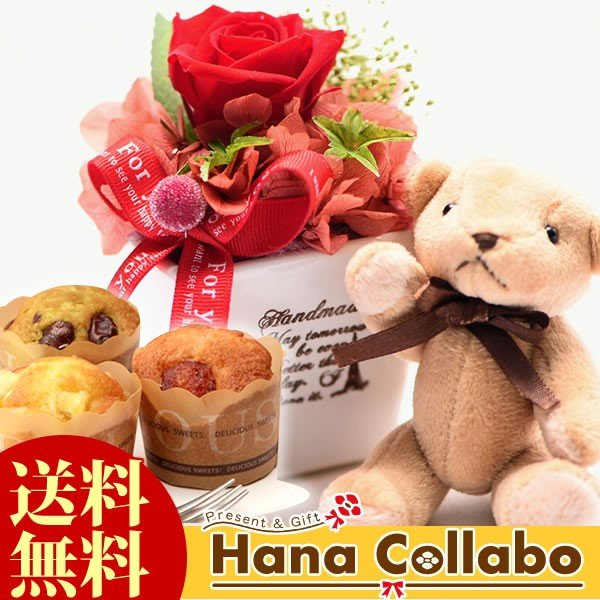 母の日 プレゼント プリザーブドフラワー 花 くま ぬいぐるみ ギフト 贈り物 テディベア|hana-collabo