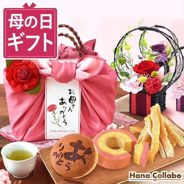 母の日 花 ギフト 母の日プレゼント 2019 mothersday プリザーブドフラワー 花とスイーツ 和菓子|hana-collabo