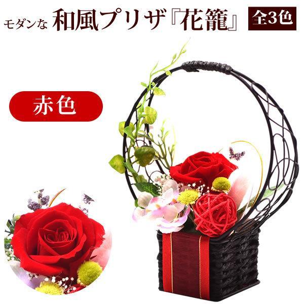 母の日 花 ギフト 母の日プレゼント 2019 mothersday プリザーブドフラワー 花とスイーツ 和菓子|hana-collabo|14