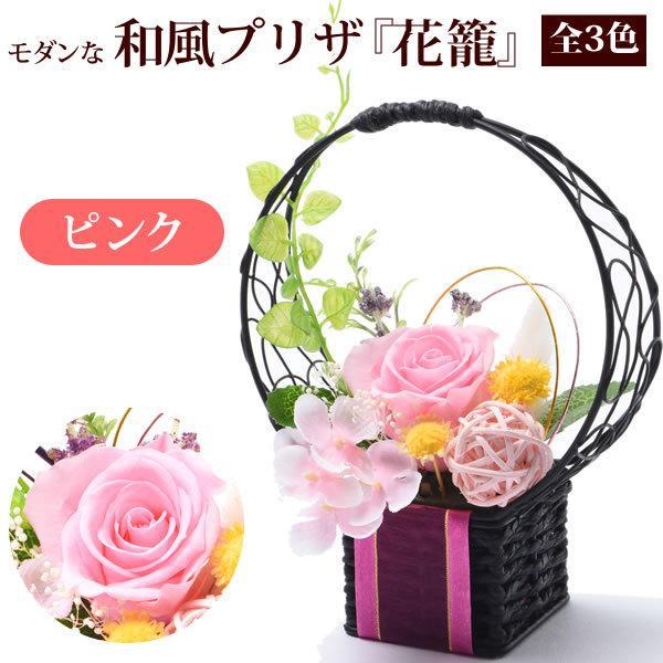 母の日 花 ギフト 母の日プレゼント 2019 mothersday プリザーブドフラワー 花とスイーツ 和菓子|hana-collabo|15