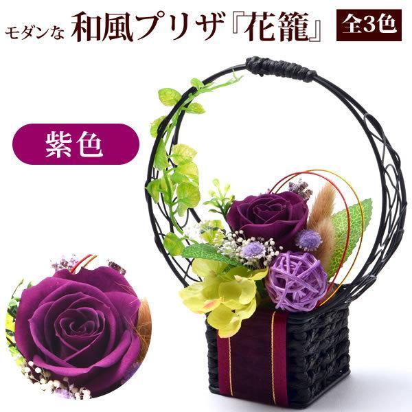 母の日 花 ギフト 母の日プレゼント 2019 mothersday プリザーブドフラワー 花とスイーツ 和菓子|hana-collabo|16