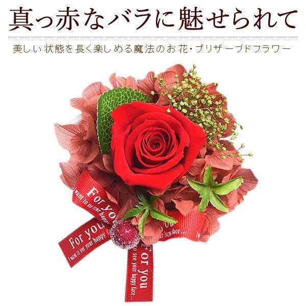 母の日 花 ギフト 母の日プレゼント 2019 mothersday プリザーブドフラワー バウムクーヘン|hana-collabo|04