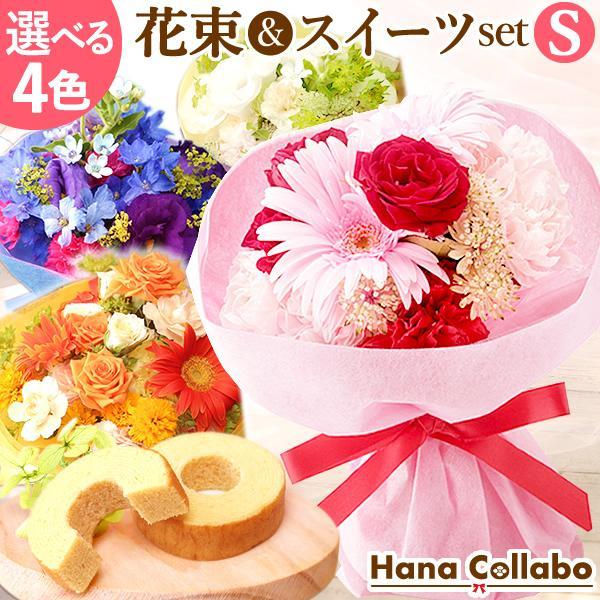 アレンジメント ギフト 花束 誕生日 プレゼント 贈り物 お祝い 配達 花 女性 母 赤 s|hana-collabo