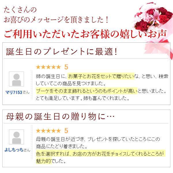 アレンジメント ギフト 花束 誕生日 プレゼント 贈り物 お祝い 配達 花 女性 母 赤 s|hana-collabo|02