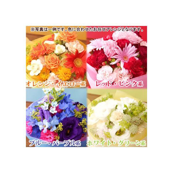 アレンジメント ギフト 花束 誕生日 プレゼント 贈り物 お祝い 配達 花 女性 母 赤 s|hana-collabo|04