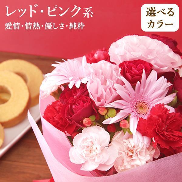 アレンジメント ギフト 花束 誕生日 プレゼント 贈り物 お祝い 配達 花 女性 母 赤 s|hana-collabo|05