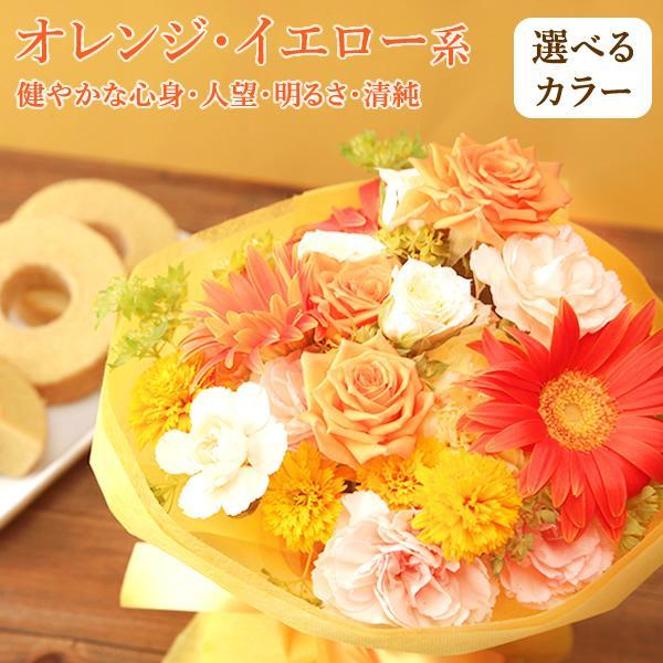 アレンジメント ギフト 花束 誕生日 プレゼント 贈り物 お祝い 配達 花 女性 母 赤 s|hana-collabo|06