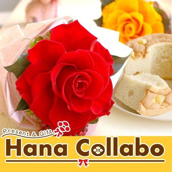 プリザーブドフラワー 誕生日プレゼント 花とスイーツギフト【送料無料】 hana-collabo