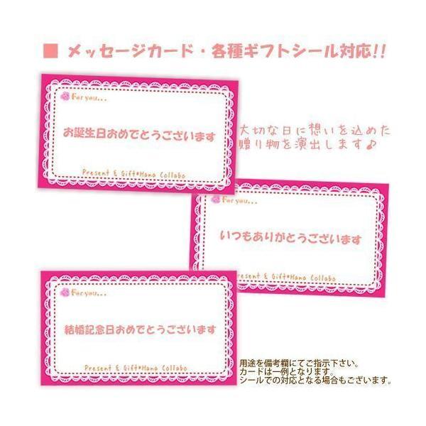 プリザーブドフラワー 誕生日プレゼント 花とスイーツギフト【送料無料】 hana-collabo 04