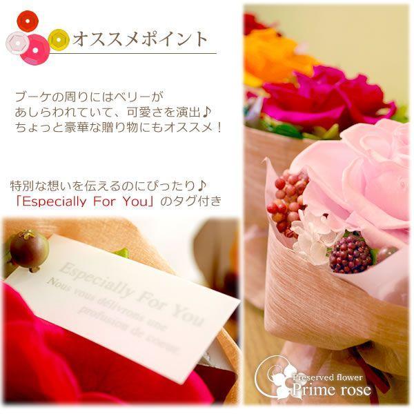 プリザーブドフラワー 誕生日プレゼント 花とスイーツギフト【送料無料】 hana-collabo 06