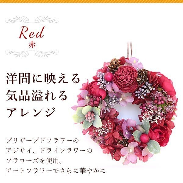 母の日プレゼント 花 ギフト 2019 プリザーブドフラワー お菓子 花とスイーツ 写真立て 薔薇 hana-collabo 07