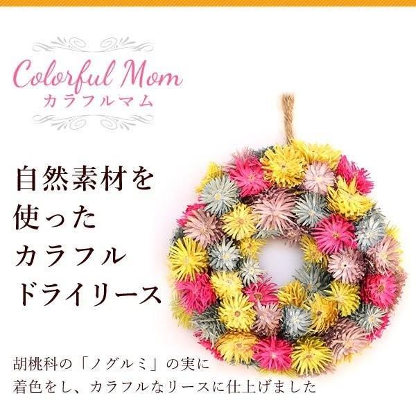 母の日プレゼント 花 ギフト 2019 プリザーブドフラワー お菓子 花とスイーツ 写真立て 薔薇 hana-collabo 10