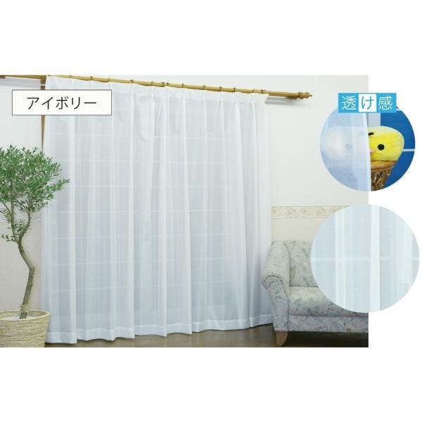 綿混レースカーテン 2枚入り カラーレース 5色展開 綿混素材でナチュラルテイスト UVカット 洗濯機で洗える 日本製 アーガマ|hana-curtain|04
