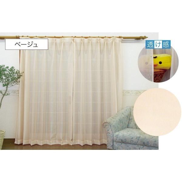綿混レースカーテン 2枚入り カラーレース 5色展開 綿混素材でナチュラルテイスト UVカット 洗濯機で洗える 日本製 アーガマ|hana-curtain|05