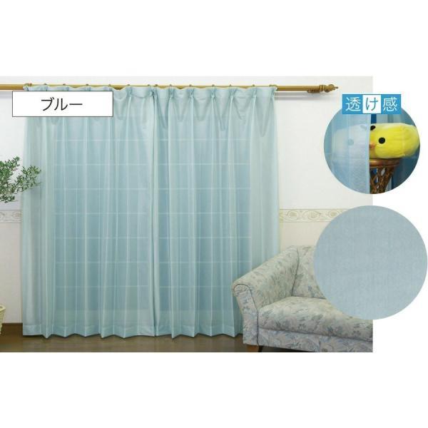 綿混レースカーテン 2枚入り カラーレース 5色展開 綿混素材でナチュラルテイスト UVカット 洗濯機で洗える 日本製 アーガマ|hana-curtain|06