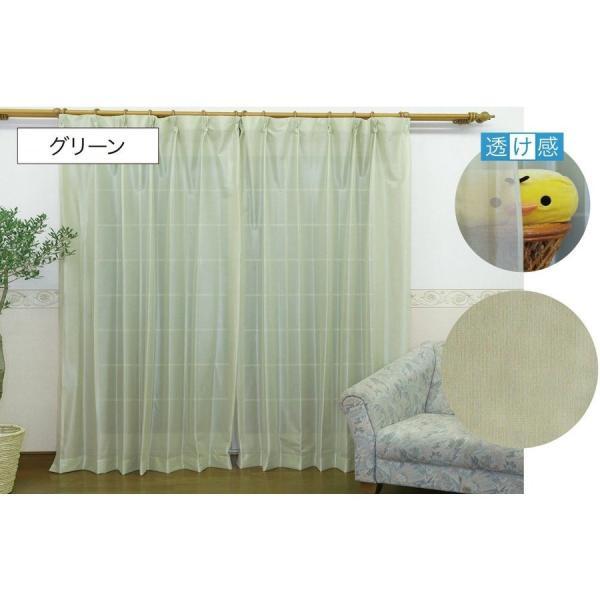 綿混レースカーテン 2枚入り カラーレース 5色展開 綿混素材でナチュラルテイスト UVカット 洗濯機で洗える 日本製 アーガマ|hana-curtain|07