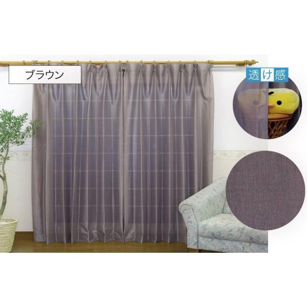 綿混レースカーテン 2枚入り カラーレース 5色展開 綿混素材でナチュラルテイスト UVカット 洗濯機で洗える 日本製 アーガマ|hana-curtain|08
