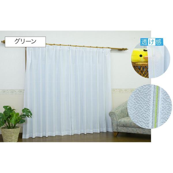 綿混レースカーテン 2枚入り カラーレース 5色展開 綿混素材でナチュラルテイスト UVカット 洗濯機で洗える 日本製 アーガマ|hana-curtain|10