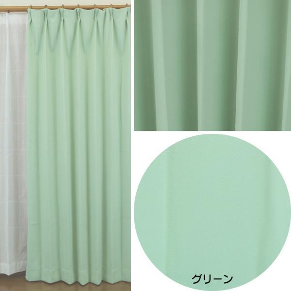 ドレープカーテン 幅100cm×丈110~200cm 2枚組 5色 1級遮光カーテン DP-無地|hana-curtain|11