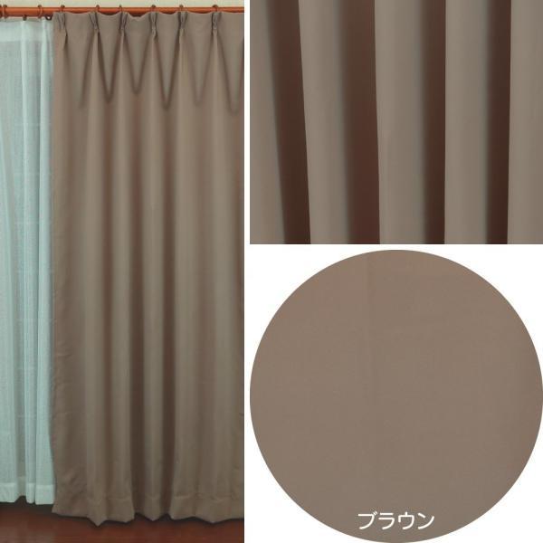 ドレープカーテン 幅100cm×丈110~200cm 2枚組 5色 1級遮光カーテン DP-無地|hana-curtain|12
