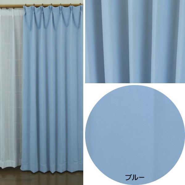 ドレープカーテン 幅100cm×丈110~200cm 2枚組 5色 1級遮光カーテン DP-無地|hana-curtain|13